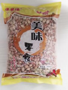 2000克蛋清uwin电竞官网
