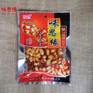 100克精品麻辣uwin电竞官网